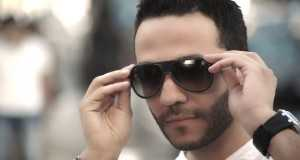 Al Waed Waed