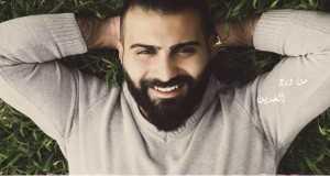 Amirat Albi