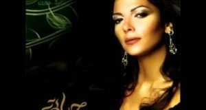 Ana Mesh Saab Alaik