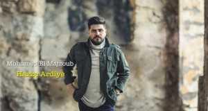 Haza Ardya