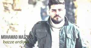 Hazze Ardiyee