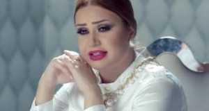 Hobak Amana