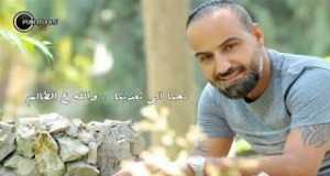 La7Ali A7Lali