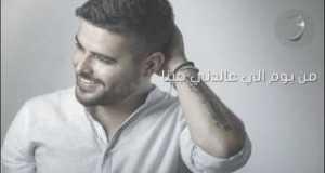 Mabrouk Alayki