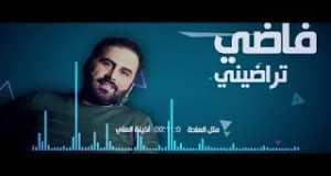 Metl Al3Ade
