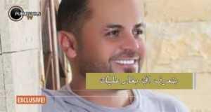 Mn Al Akher