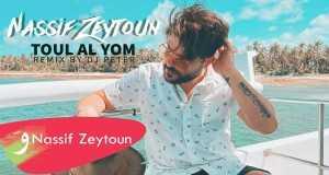 Toul Al Yom