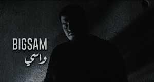 Wasi Music Video
