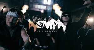 Aow Pa!!
