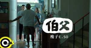 Bo Fu