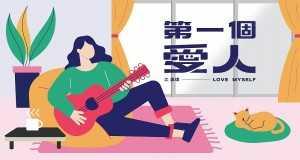Love Myself Music Video