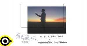 Men Envy Children