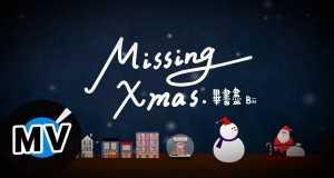 Missing Xmas