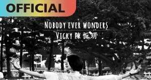 Nobody Ever Wonders