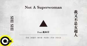 Not A Superwoman