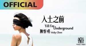 Till I'm Underground