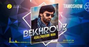 Asalchashmi Man