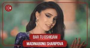 Bar Tu Oshiqam