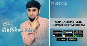 Baroyat Bakht Mekhoham