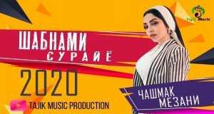 Chashmak Mezani