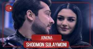Chonona