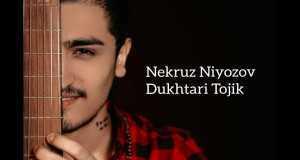 Dukhatri Tochik