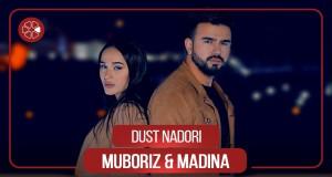 Dust Nadori