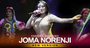 Joma Norenji Music Video