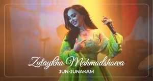Jun-Junakam