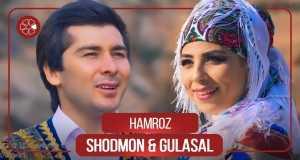 Khamroz