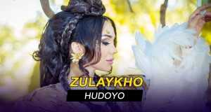 Khudoe