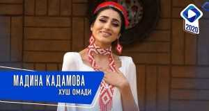 Khush Omadi