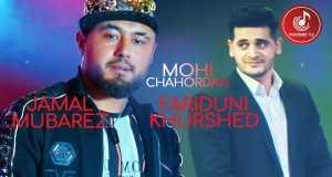 Mohi Chahordah