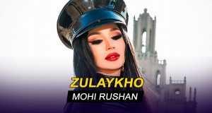 Mokhi Rushan