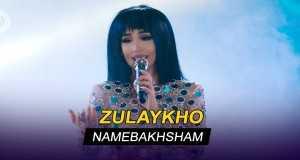 Namebakhsham
