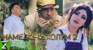 Namedoni Kholum 2