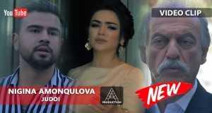 Nigina Amonkulova