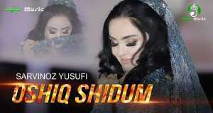 Oshik Shidum