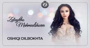 Oshiki Dilbokhta