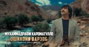Oshiqoni Varzob