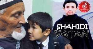 Shakhidi Vatan