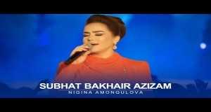 Subhat Bakhair Azizam