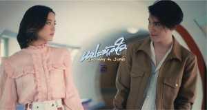 Heart Paste Music Video