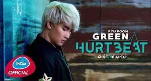 Hurtbeat