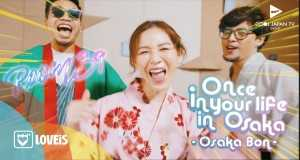 Once In Your Life In Osaka