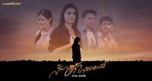 Sima Hakyang Now