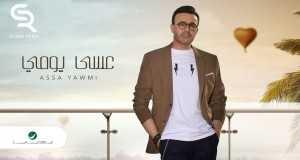 Assa Yawmi