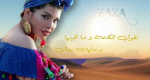 Ched S7I7