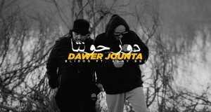 Dawer Jounta