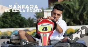 El 3Ajla Edour